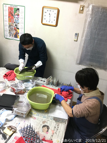 20191221_武蔵野分室1