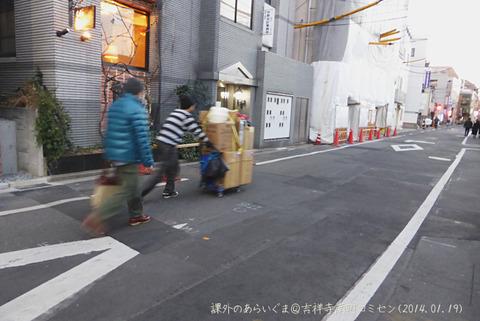 20140119_吉祥寺南町コミセン7
