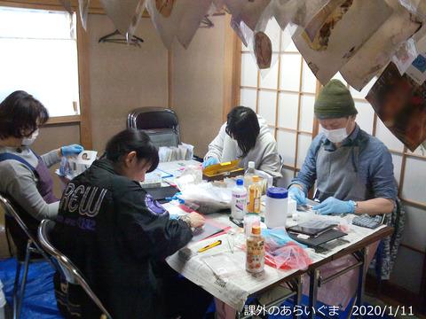 20200111_武蔵野分室11