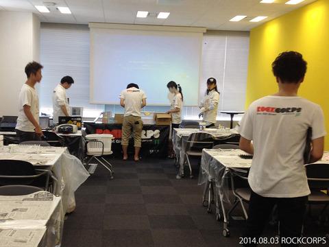 20140803RCAM_002