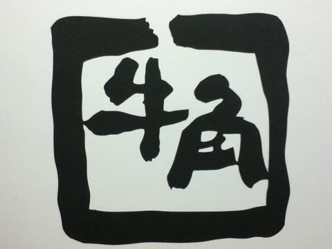 2011-09-25_163910