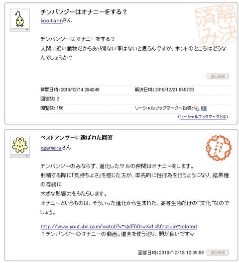 2011-08-07_222748