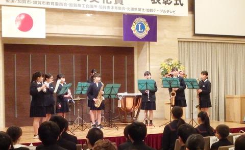 スポーツ賞文化賞3 (2)