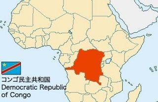 コンゴ共和国