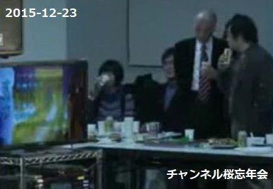 さかき漣、三橋貴明容疑者(48)、鍛冶俊樹氏、三浦小太郎