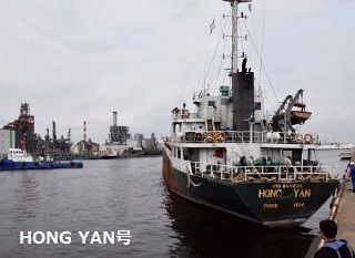 HONG YAN号撤去 2016年8月