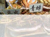 広州の青果市場