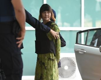 ドアン・ティ・フオン(Doan Thi Huong)被告