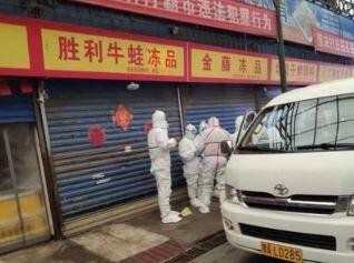 武漢市 市場閉鎖
