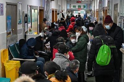 紅十字会医院