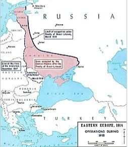 ブレスト=リトフスク条約によってロシアがドイツに割譲した地域
