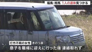 福島 60代女性遺体で発見
