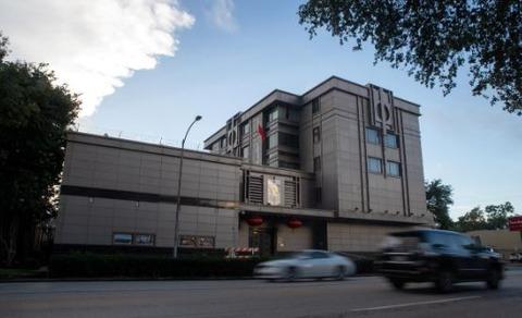 ヒューストン中国総領事館
