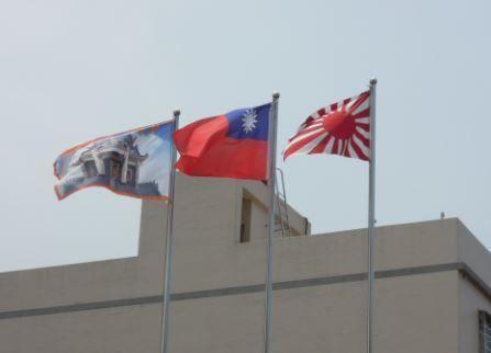 台湾 旭日旗掲揚