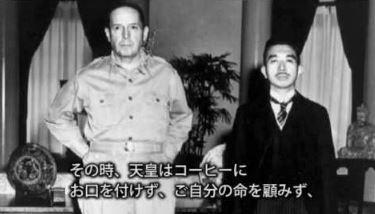 マッカーサー 昭和天皇