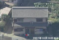 加古川市金沢町1208