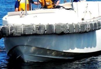 第3管区海上保安本部が4人を救助