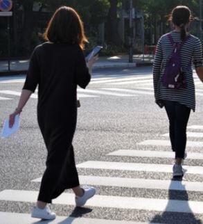 歩きスマホ禁止条例