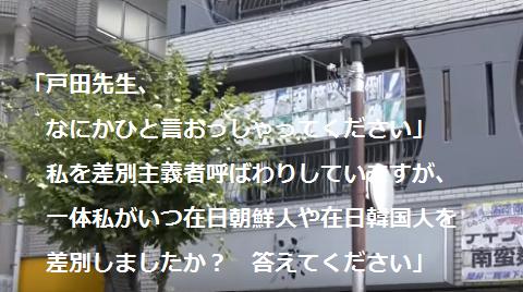戸田ひさよ事務所前