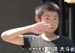 阿部大斗 (2)
