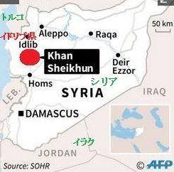 syria-id