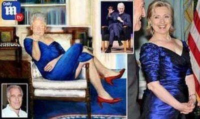 ジェフリー・ウェブスタイン クリントン夫妻