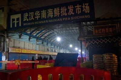 武漢 海鮮市場閉鎖