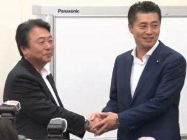 鈴木義弘衆院議員と細野豪志元環境相