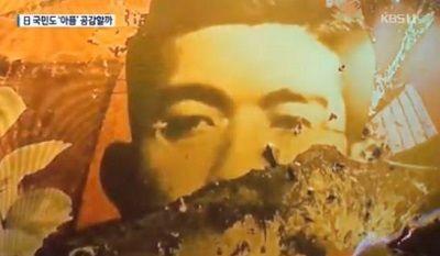 昭和天皇の御真影を焼く映像