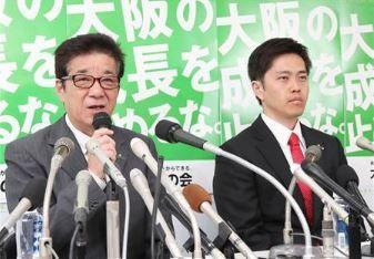 大阪W戦 維新コンビ勝利