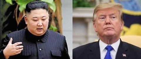 全核引き渡し要求 米朝首脳会談