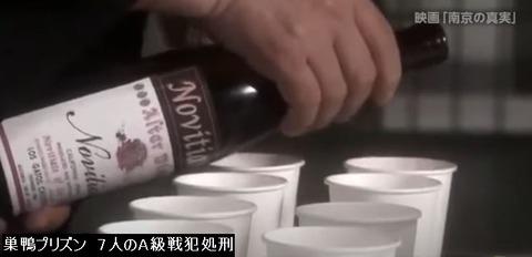 南京の真実