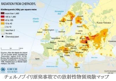 チェルノブイリ原発事故での放射性物質飛散マップ