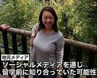 黒崎愛海(なるみ)
