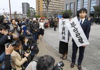 朝鮮学校の高校無償化問題