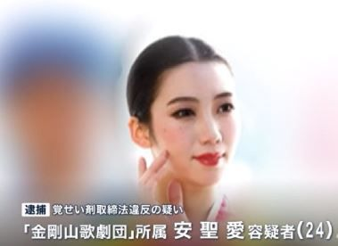 金剛山歌劇団 安聖愛(24)