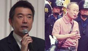 橋下徹vs有田芳生