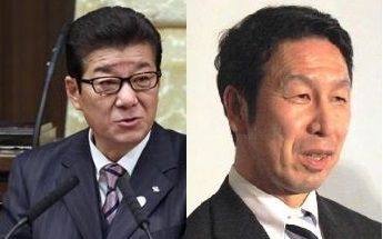 松井一郎、米山隆一