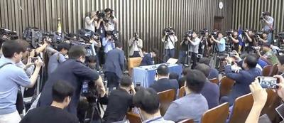 記者会見 曺国