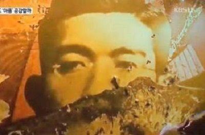 昭和天皇のご真影を焼く作品を展示 大村秀章