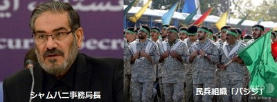シャニハム事務局長 民兵組織「バシジ」