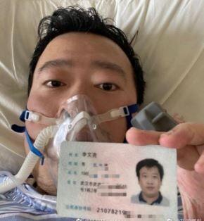 武漢肺炎 危険を訴えて逮捕された医師死亡