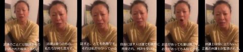 武漢の女性市民