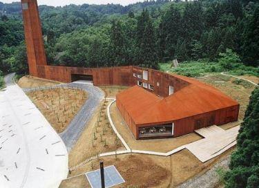 里山科学館