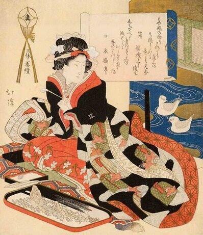 心斎 1799-1823年頃