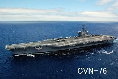 CVN-76