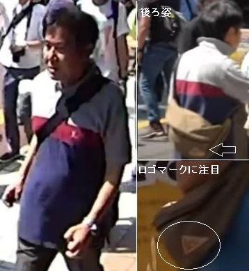 川崎講演会、暴行犯