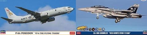 P-8A EA-18G