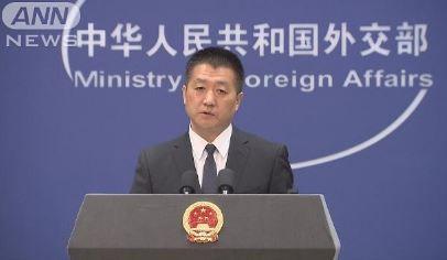 中国外務省