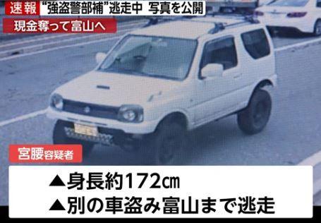 宮越大容疑者(37)が逃走に使用している車